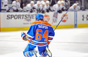 Nail Yakupov celly against LA Kings hockey